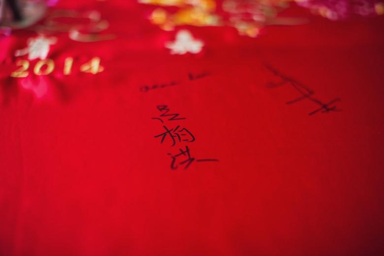 Chinese Wedding details